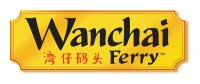 wanchaiferry_logo
