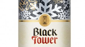 Black Tower releases a new frosty and festive winter design